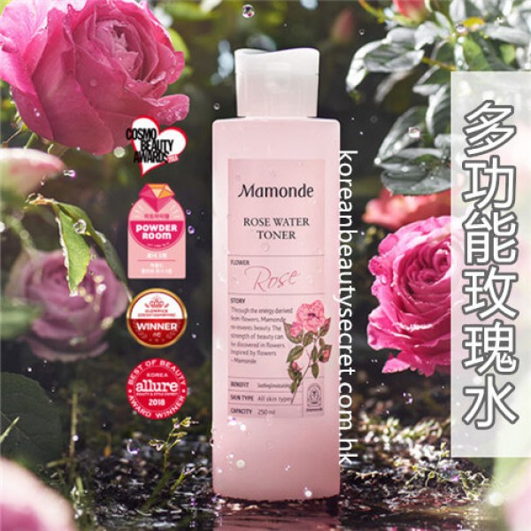 Mamonde Rose Water Toner 玫瑰保濕爽膚水