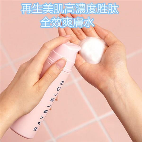 Rayblelon PDRN Multi Peptide Toner 再生美肌高濃度胜肽全效精華爽膚水