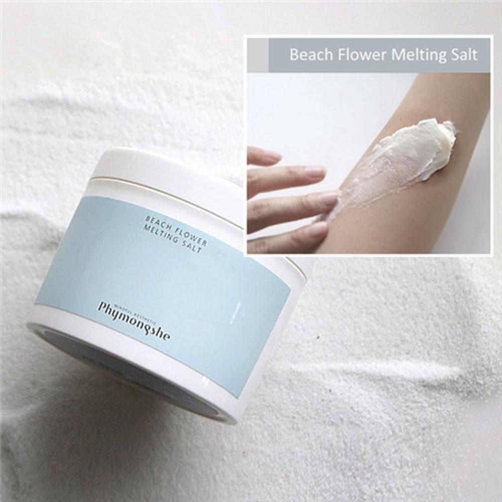 Phymongshe Beach Flower Melting Salt 身體磨砂潔膚海鹽雪花冰霜(最新升級版)