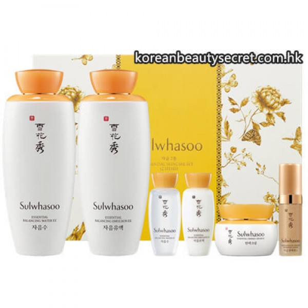 Sulwhasoo Essential Duo Set 雪花秀滋陰平衡水乳套裝