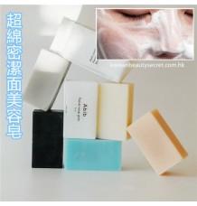 Abib facial soap 超綿密潔面美容皂