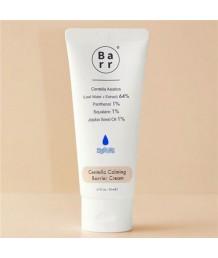 Barr. Centella Calming Barrier Cream 去印去凹凸洞保濕消炎清爽面霜