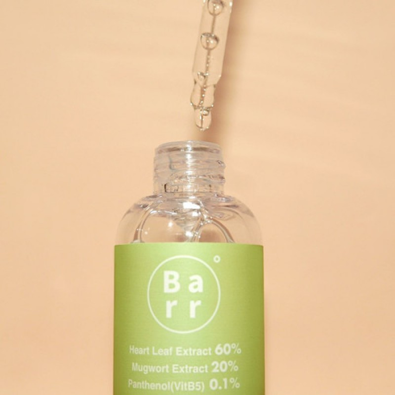 Barr Super Green Deep Energy Ampoule 超級綠色深層能量安瓶精華