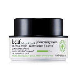 Belif The True Cream Moisturizing Bomb 紫芹26hr潤澤炸彈霜 (特別版)