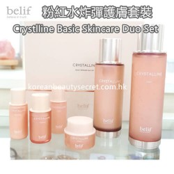 Belif Crystalline Basic Skincare Duo Set 粉紅水炸彈護膚套裝