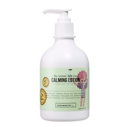 Calmomentree New Zealand Gold Kiwi Calming Lotion 黃金奇異果舒緩身體潤膚露