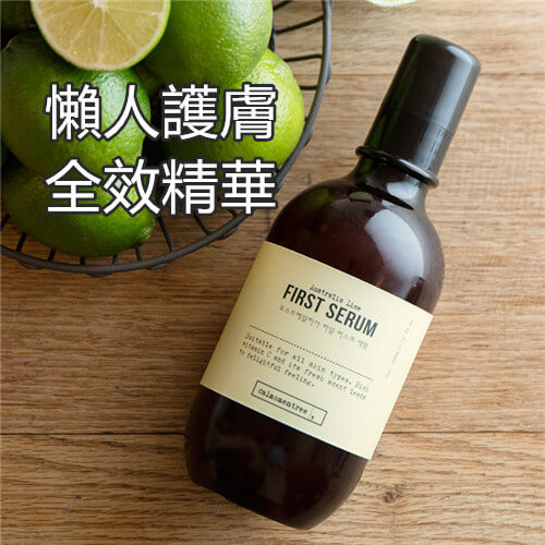 Calmomentree Australia Lime First Serum 天然澳洲青檸2in1爽膚水+精華
