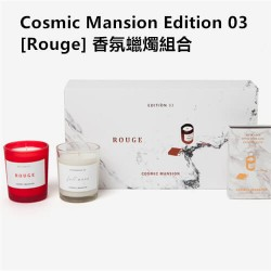 Cosmic Mansion Edition 03 [Rouge] 香氛蠟燭組合