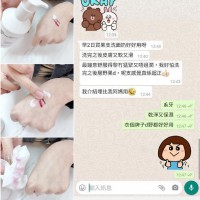 Doctor Note 洗面產品評語