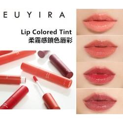 Euyira Lip Colored Tint 柔霧感鎖色唇彩 4色選