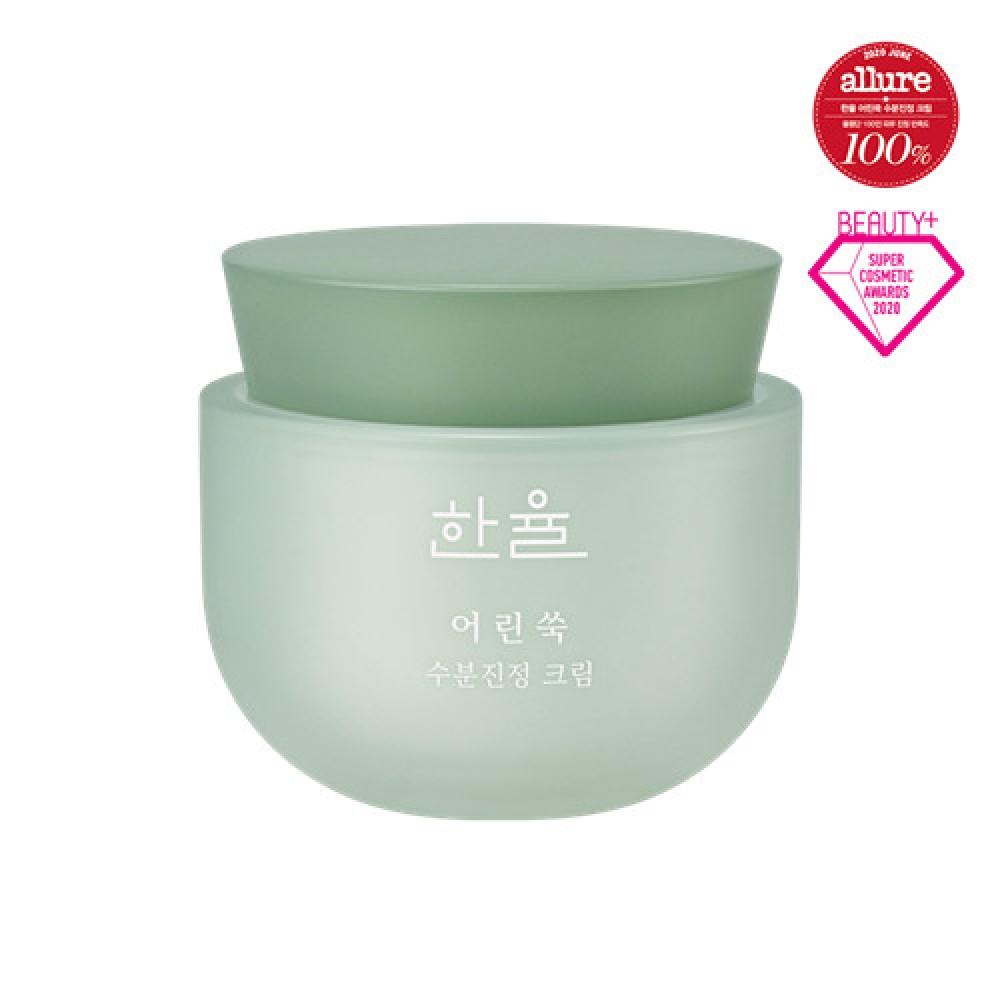 Hanyul Pure Artemisia Watery Calming Cream 韓律艾草高保濕水潤排毒舒緩水份面霜