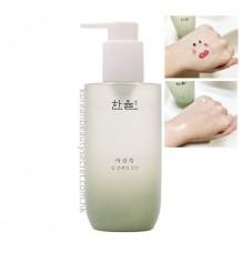 Hanyul Pure Artemisia Cleansing Oil 艾草排毒抗菌高保濕卸妝油