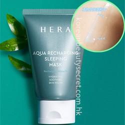 Hera aqua recharging sleeping mask 水感煥肌充電睡眠面膜
