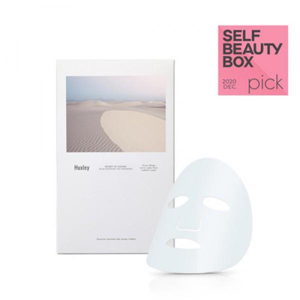 Huxley Mask ; Moisture And Freshness 極緻水感清爽補水凝露面膜
