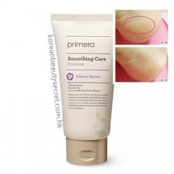 Primera Moisture Smoothing Care 有機保濕修護乳霜
