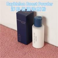 Rayblelon Boost Powder 淨肌保濕酵素洗顏粉
