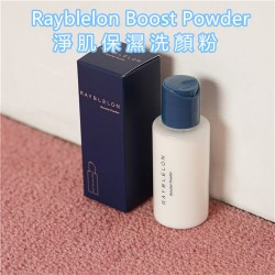 Rayblelon Boost Powder 淨肌保濕洗顏粉