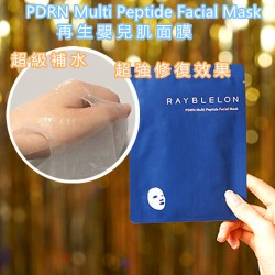Rayblelon PDRN Multi Peptide Facial Mask 再生嬰兒肌面膜