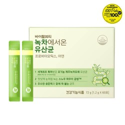 VB Vital Beautie Greentea Probiotics 綠茶益生菌