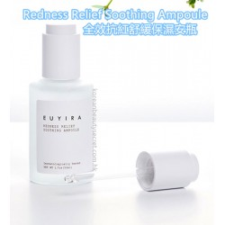 Euyira Redness Relief Soothing Ampoule 全效抗紅舒緩保濕安瓶