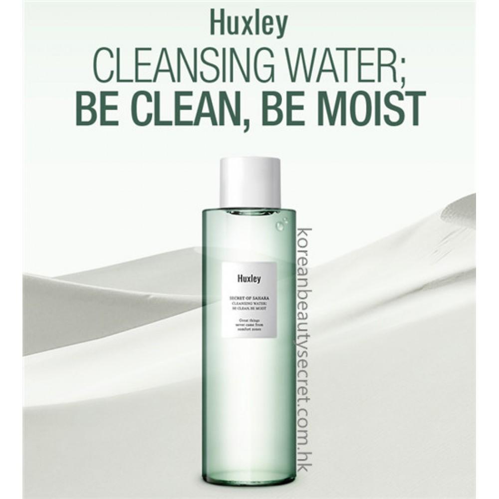 Huxley Secret of Sahara Cleansing Water : Be Clean Be Moist 魔法水感清爽卸妝潔膚水