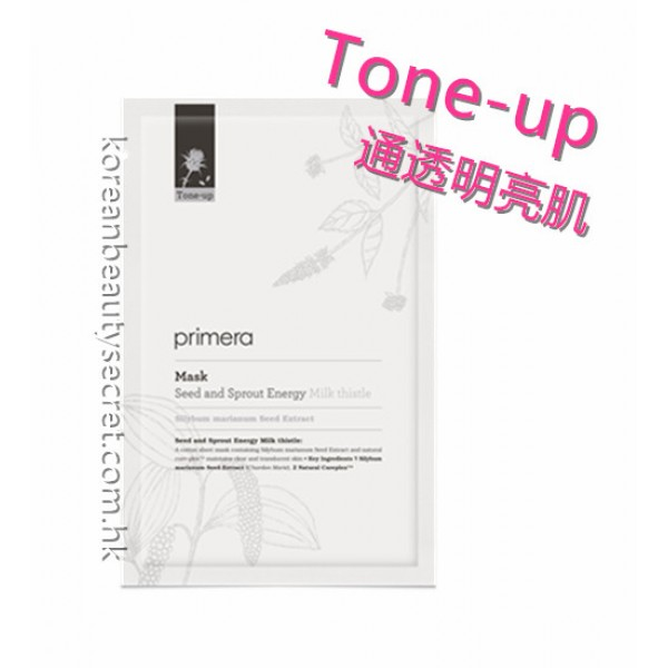 Primera Tone-up Seed and Sprout Energy Mask 亮白通透肌有機純棉面膜