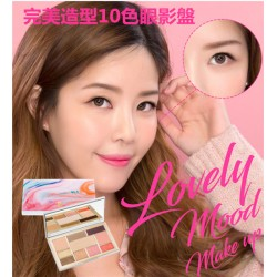 Romand Perfect Styling Eye Palette 完美造型10色眼影盤 ♥ 2款