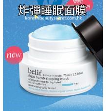 Belif Aqua Bomb Sleeping Mask 斗篷草高效水分炸彈睡眠面膜