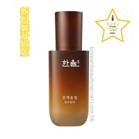 Hanyul Brown Pine Leaves Optimizing Serum 韓律律呂丹煥膚濃縮導入原液