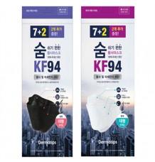 Dermatips 韓國KF94口罩高效級別~ 大人
