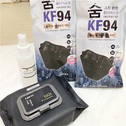 Korea 抗疫安心包 ~ 口罩18個+消毒濕紙巾2包+消毒噴霧