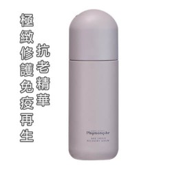 Phymongshe Age Shield Recovery Serum 極緻修護免疫再生抗老精華