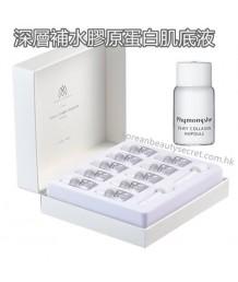 Phymongshe Dewy Collagen Ampoule 深層補水膠原蛋白肌底液