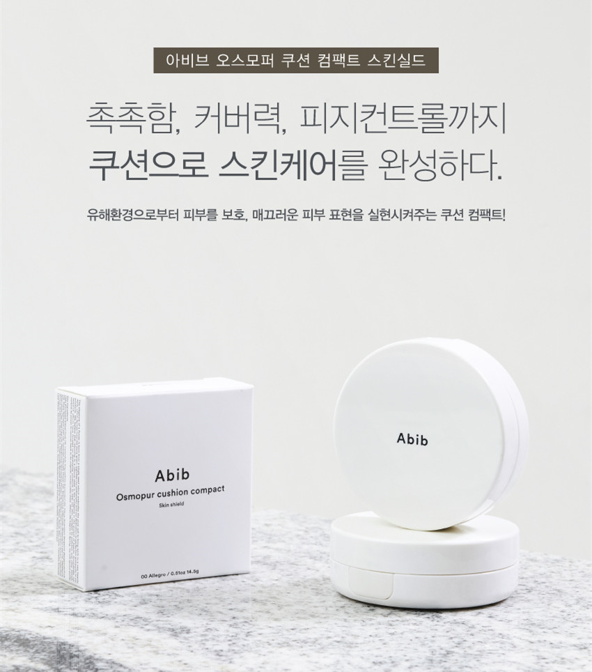 Abib Osmopur Cushion Compact Skin Shield 防污染水源膚層防衛氣墊