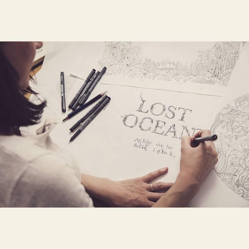 Lost Ocean Colouring Book ♥ 迷失海洋填色繪本 英國原裝版 ♥ 預訂 出版日 Oct 22