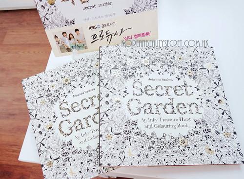Secret Garden An Inky Treasure Hunt and Colouring Book ♥ 秘密花園 英國既原裝版