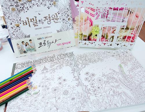 Secret-garden-coloring-book