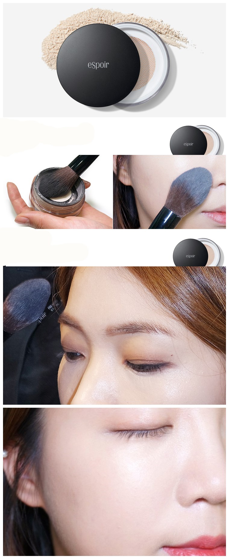 eSpoir Face Prime Silky Finish Powder 絲滑細膩控油定妝碎粉