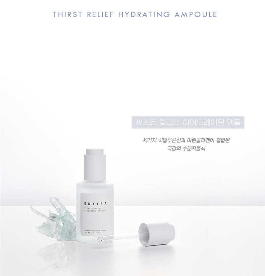 Euyira Thirst Relief Hydrating Ampoule 活水深層保濕滲透安瓶