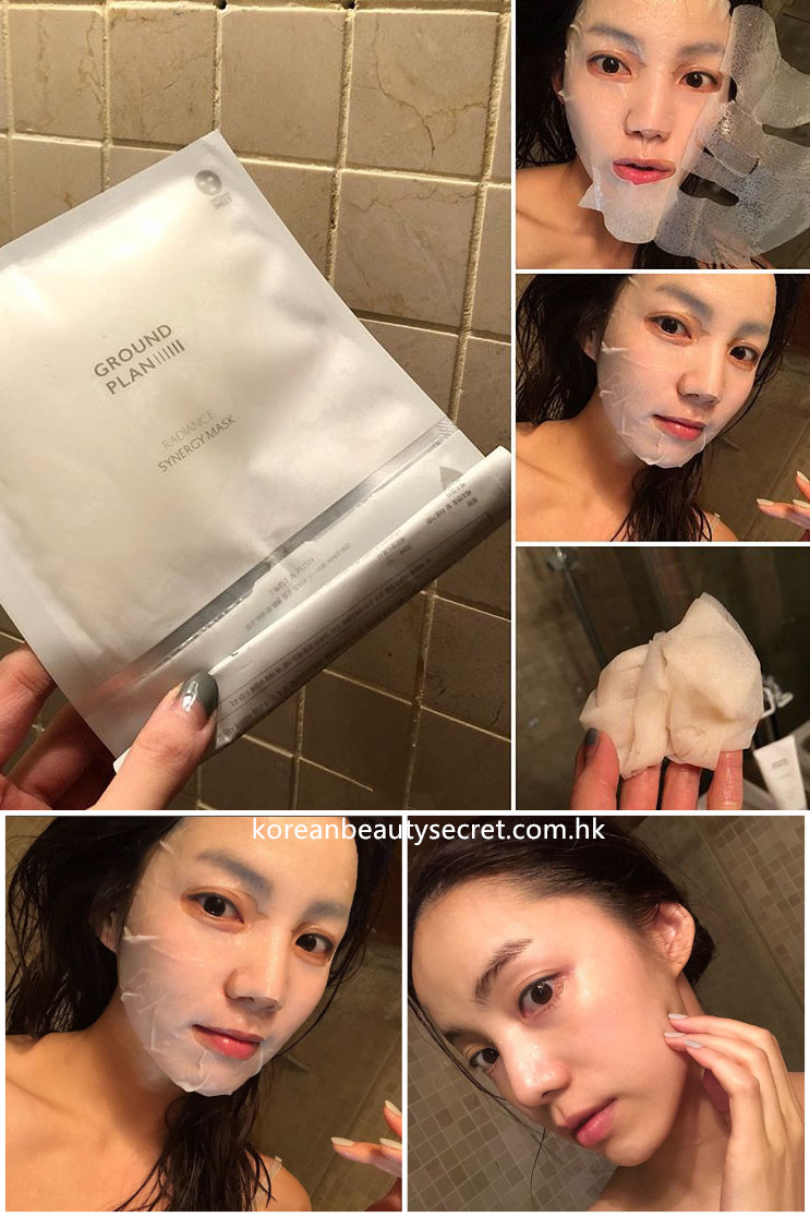 Ground Plan Radiance Synergy Mask Travel Set 甲殼素淨肌美白抗皺面膜