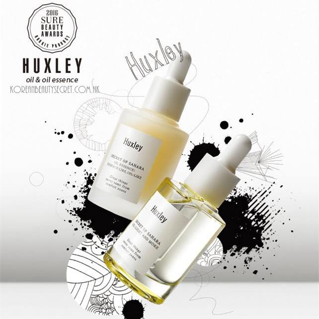 Huxley Perfect Inner Moisture Trio 完美保濕鎖水系列 Limited Set ♥ Moist with Oil