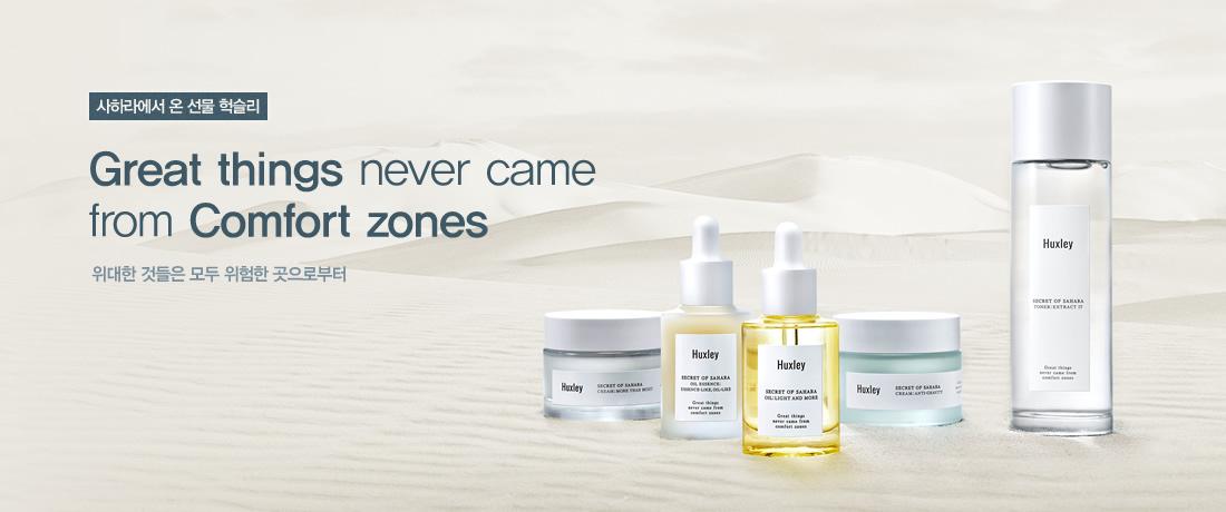 Huxley Secret of Sahara Oil Essence 有機天然秘密之泉肌底精華 ♥ 雙重完美配搭