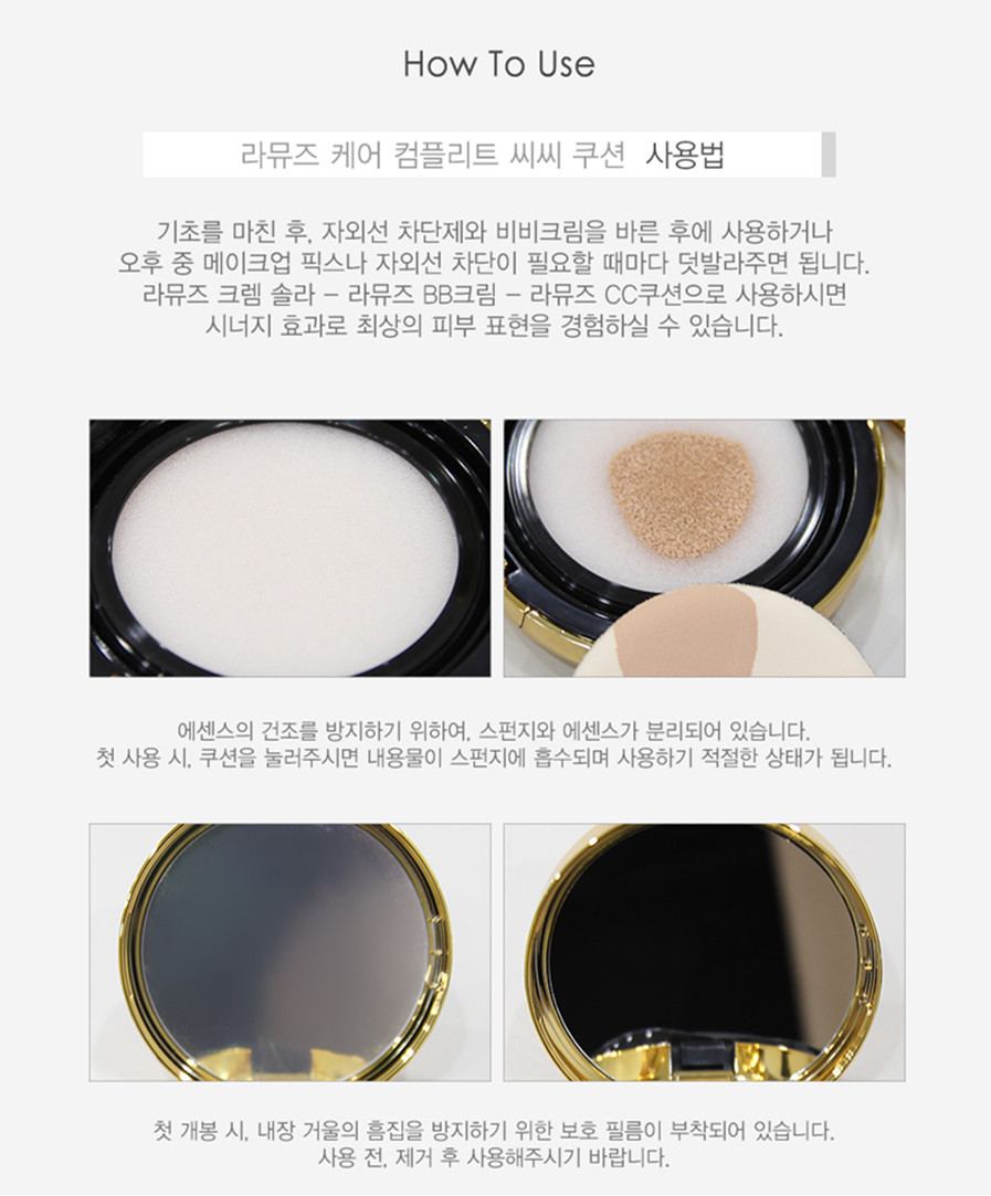 La Muse Correct Care Complete Cushion 5in1 SPF 50+PA+++ BB光澤肌全效護膚級氣墊