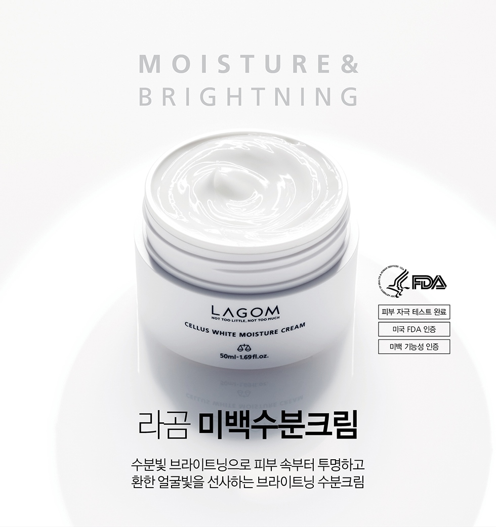 Lagom Cellus White Moisture Cream 溫和細胞美白保濕面霜