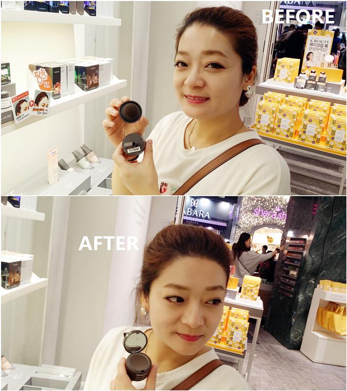 Mamonde Pang Pang Hair Shadow