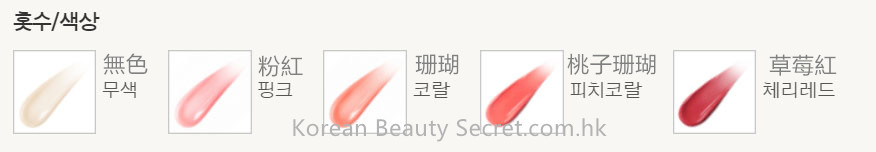 Primera Natural Berry Lip Balm 純天然有機水潤修護潤唇膏 ♥ 5色選