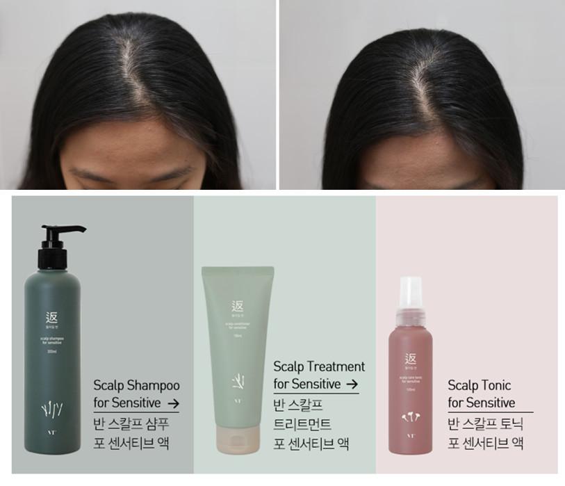 VT Scalp Conditioner For Sensitive 敏感頭皮護理護髮素