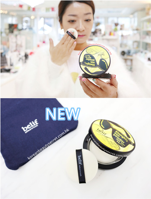 Belif Almighty Sun Powder SPF50+ /PA+++ 全能透薄防曬粉餅盒 NEW