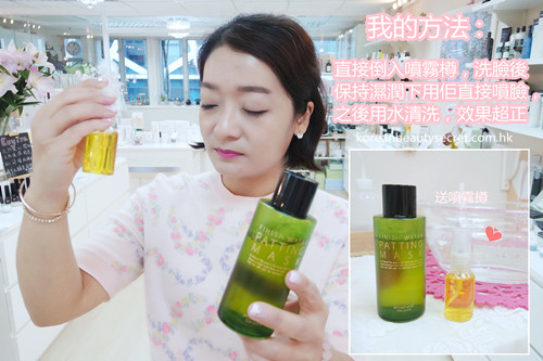 So Natural Finish Water Patting Mask 綠茶椰子水高保濕30秒面膜