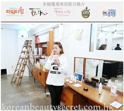 Vant 36.5 Air Touch CC Cushion +Sun Block 醫學美容水光氣墊 ♥ 韓妹彩妝新寵 (黑色)